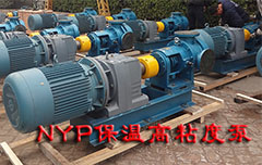 天津远东NYPbeplay官网网址泵,树脂泵,沥青泵
