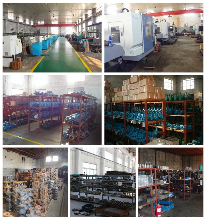 天津远东泵业仓库