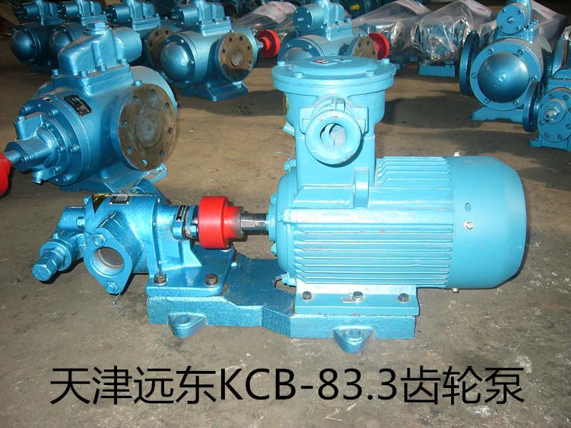 KCB-83.3